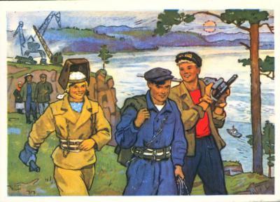 Строители индустриальной Сибири. худ.И.Воробьева, 1960 г..jpg