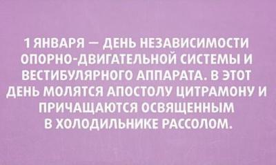 _YTAXqNT0Iw.jpg