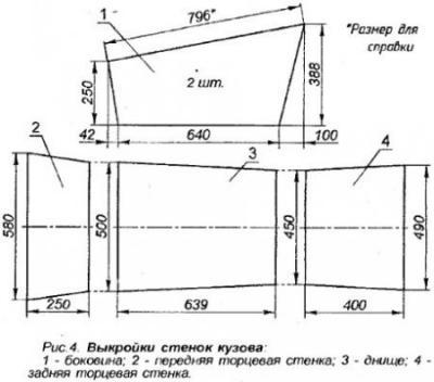 1319547854_telezhka4.jpg