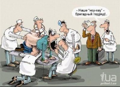 doctor1.jpg