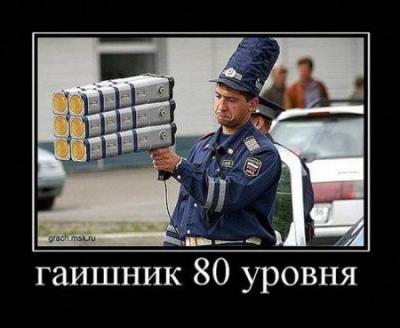 1334943291_demotivator-0036-1.jpg