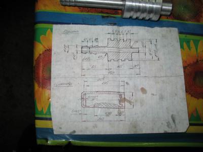 IMG_6625.JPG