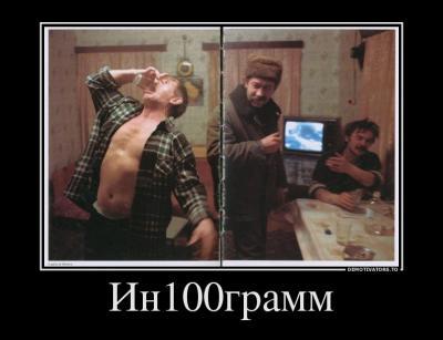 1378805373_demy-12.jpg
