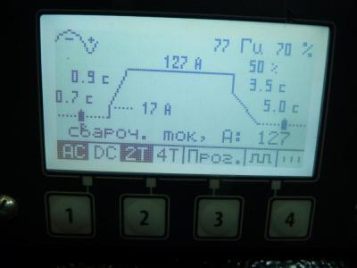P1170399.JPG