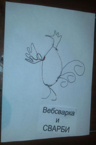 kryly_03.jpg