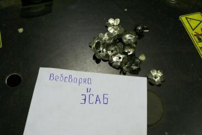DSC04365.JPG