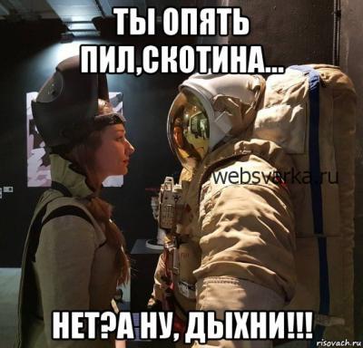58553d9a20ab9_risovach.ru.jpg