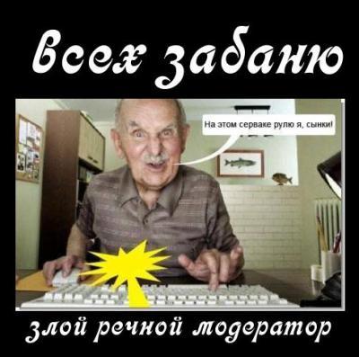 Zarabotok-moderatorom-_4.jpg
