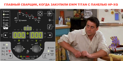 евм.png