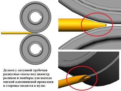 Ролики под Al -2.jpg