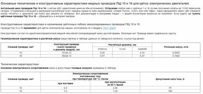 Opera Знімок_2019-12-13_174925_www.avtomats.com.ua.png